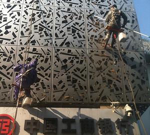 温州市外墙清洗